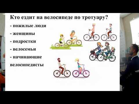 Движение на велосипеде по тротуару.