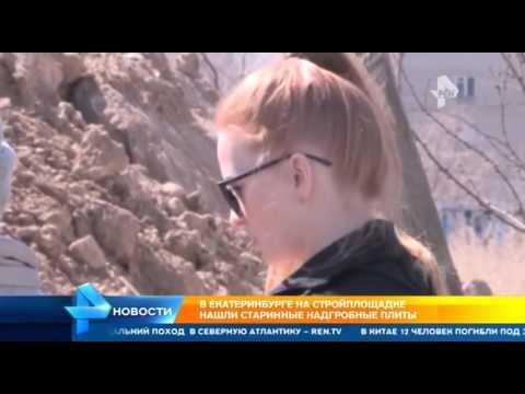 Последние новости сборной украины