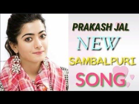 Mujhe Ho Gaya Tumse Pyar  Prakash Jal Sambalpuri Song  Prakash Jal New Song  New Sambalpuri Song