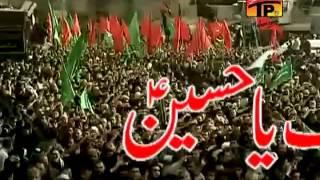 Hassan Sadiq 2014 | Labaek Ya Hussain