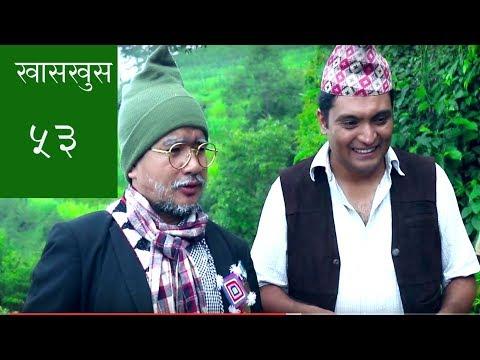 Nepali comedy Khas khus 53 (29 june 2017 ) by www.aamaagni.com