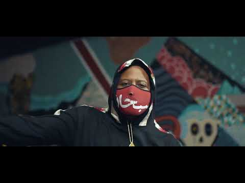 Rich Rocka ft. Walle - Laimbeer (Official Video)