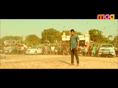 Son of Satyamurthy Trailer - telugumoviesearch.com