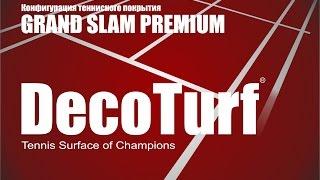 Теннисный корт. Строительство теннисного корта. Deco Turf. Теннисное покрытие Deco Turf.(Строительство теннисного центра