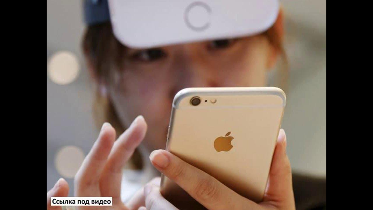 Купить смартфон apple iphone 6s 64gb, цвет серый космос. Продажа телефонов эпл iphone 6s. Новое поколение мультитач iphone 6s предлагает принципиально новый способ взаимодействия с телефоном – впервые за свою историю iphone может различать силу вашего нажатия на дисплей.