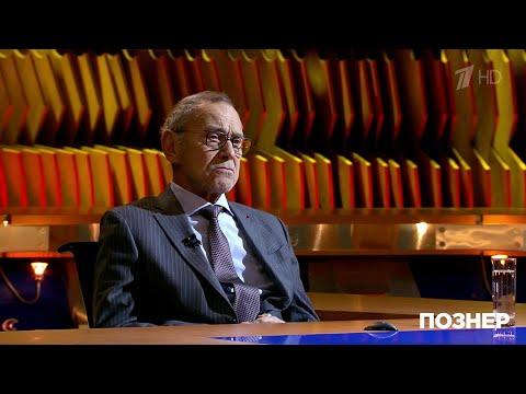 Гость Андрей Кончаловский. Познер. Выпуск от 25.11.2019