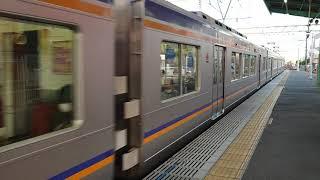 南海高野線 北野田駅2000系(2044編成)急行橋本行 発車