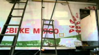 Ремонт кузова грузовых авто(Ремонт кузова грузовых авто http://remont-kuzova.com., 2015-07-18T09:41:16.000Z)