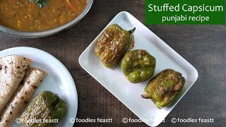 Stuffed Bell Pepper by Cook n' Share