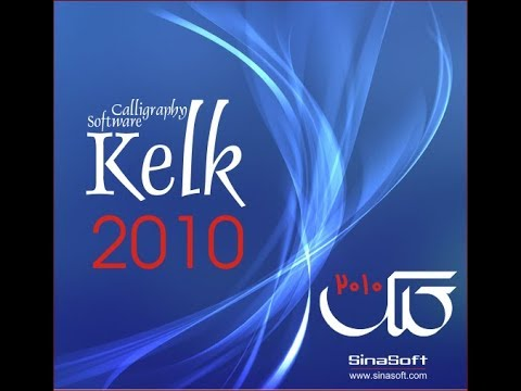 kelk 2013 free download with crack