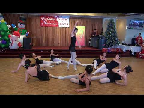Chinese Dance - Performers II class showcase -  Colours of Dance Xmas Party 2017