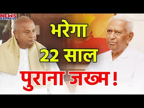 karnataka-news-national-news-ex-pm-deve-gowda-ex-g