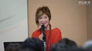 「asahi+C」(朝日プラス・シー)の発行1周年を記念したイベン...