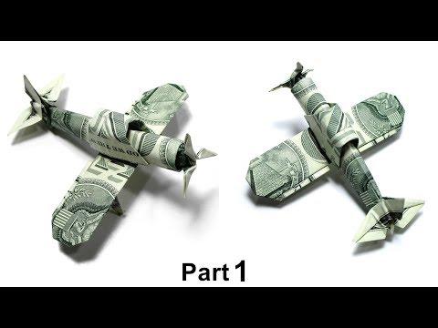 Origami Dollar Zero Fighter Plane Tutorial (Won Park) Part 1 折り紙 ゼロ戦闘機  Mitsubishi A6M  $1 Billete