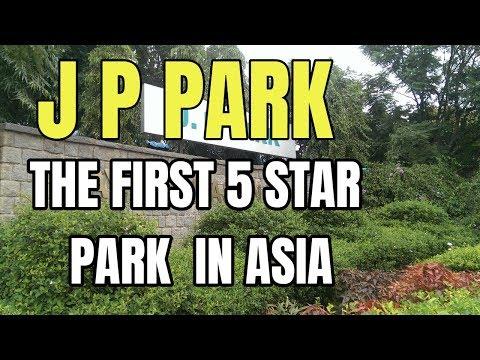 J P Park Bangalore | J.P. Park | Musical Fountain |  Best Places to visit in Bangalore | Lovers Spot