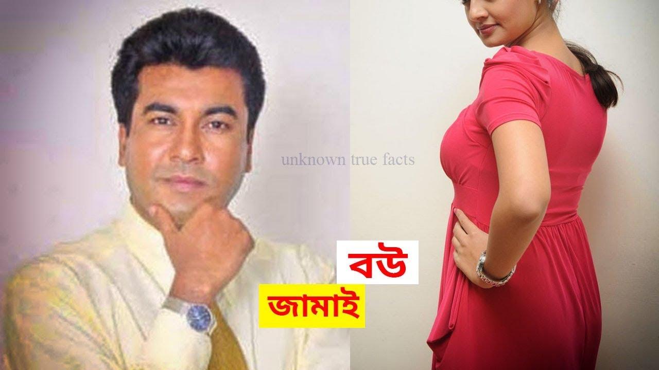 Download নায়ক মান্নার আসল বউ বাস্তবে কতটা সুন্দর ১ পলক দেখুন | Bangla Dhalywood news