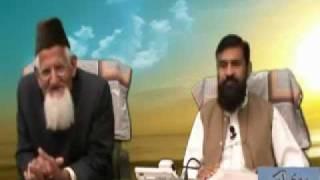 Namaz e Maghrib Ka Waqt Kab Khatam Hota Hai - maulana ishaq urdu