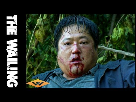 THE WAILING (2016) Official Trailer - Well Go USA