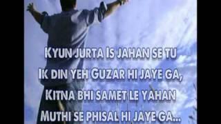 Aye Khuda Gir Gaya with Lyrics   Murder 2   YouTube