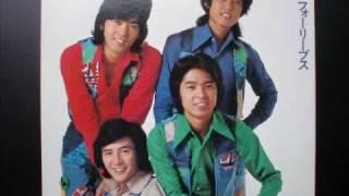 1974年11月リリース アルバム「若者」より 作詞:南 登 作曲:青山 孝 ...