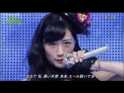 AKB48 黒い天使 藤田奈那 高城亜樹 藤江れいな