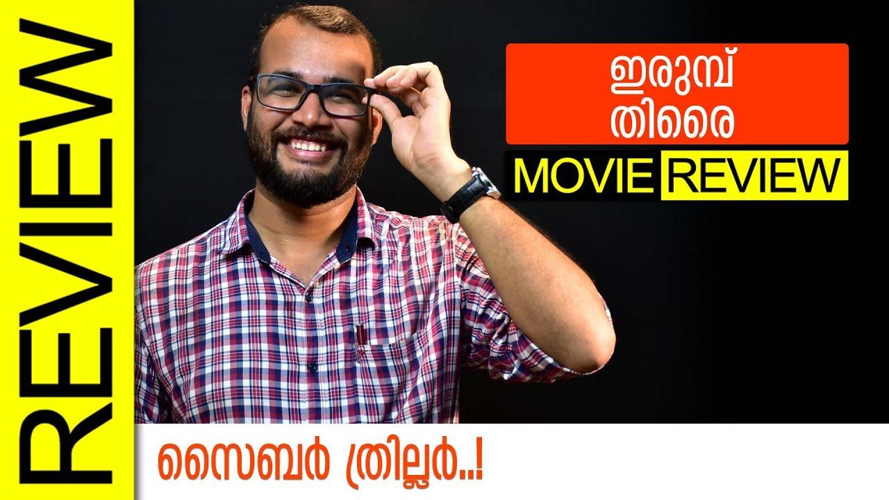 Irumbu Thirai Tamil Movie Review by Sudhish Payyanur | Monsoon Media