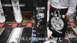 【Takayuki Nakamura】17-18 PRISM Series review【ALLIAN】