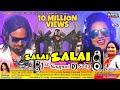 SALAI SALAI # Suman # New HD Nagpuri Video 2019-Full Hd 10180P !! Michael Jackson Style