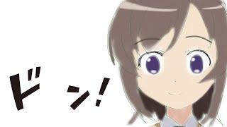 普通の女子校生が【ろこどる】やってみた。 『宇佐美奈々子』です。