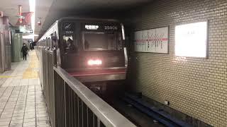 大阪メトロ千日前線25系日本橋駅発車『Depart from Osaka Metro 25 series Nipponbashi Station』