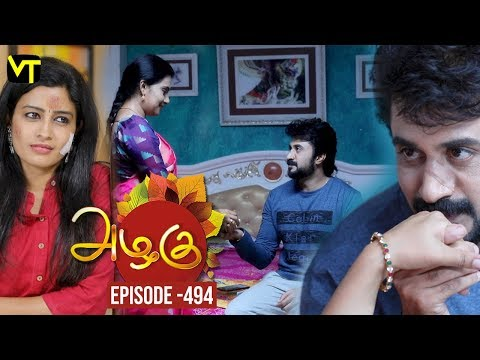 Azhagu - Tamil Serial | அழகு | Episode 494 | Sun TV Serials | 04 July 2019 | Revathy | VisionTime