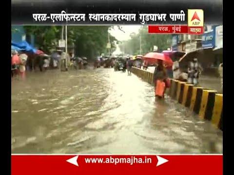 Mumbai: parel :
