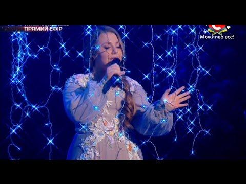 «Х-фактор-5» Валерия Симулик - Ай, люлі - народная песня Гала-концерт(27.12.2014)