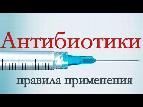 Лекарственные препараты от дисбактериоза кишечника
