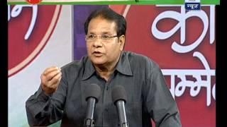 ABP News Independence Day special: 'Kavi Sammelan' with Kumar Vishwas- PART 1