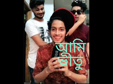 Prottoy Heron ভীতু || The Ajaira Ltd New Video 2019||