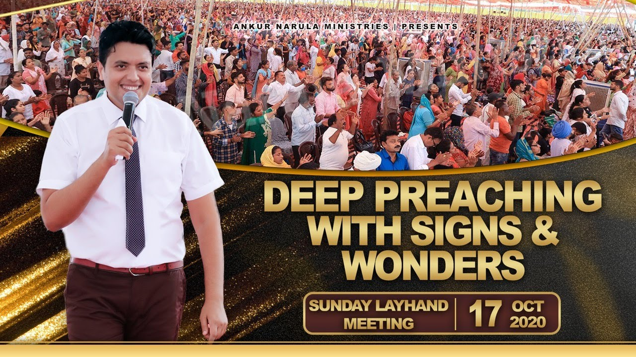 Download SUNDAY LAYHAND MEETING || ANKUR NARULA MINISTRIES (17-10-2021)