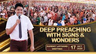 SUNDAY LAYHAND MEETING    ANKUR NARULA MINISTRIES (17-10-2021)