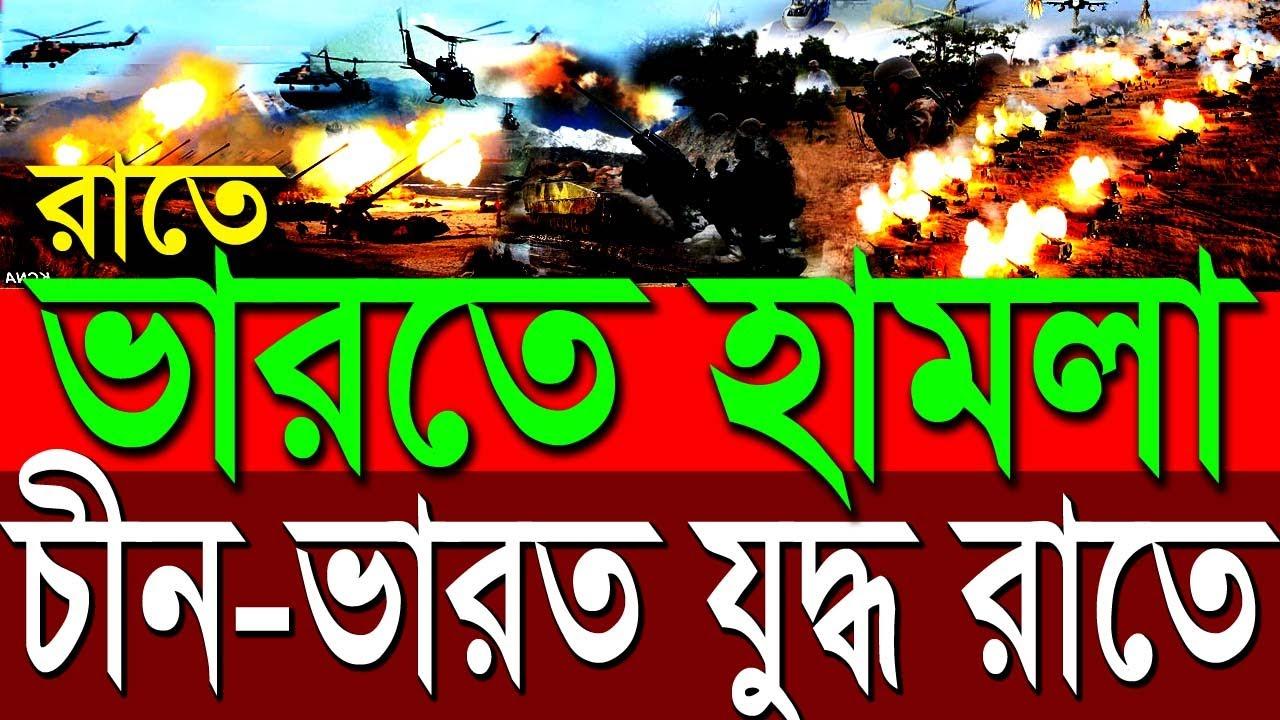 antorjatik khobor 08 Aug 2020 । বিবিসি আন্তর্জাতিক সংবাদ।। BBC আন্তর্জাতিক খবর ।। BBC Bangla News