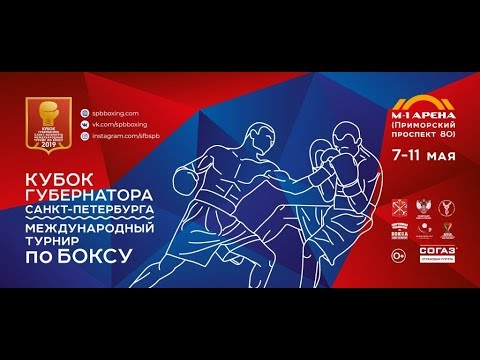 SAINT PETERSBURG GOVERNOR'S CUP 2019 INTERNATIONAL BOXING TOURNAMENT Day 3
