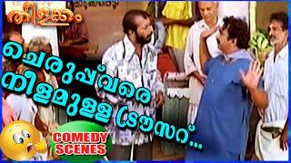 Cochin Haneefa Comedy Scenes  Malayalam Comedy Scenes HD