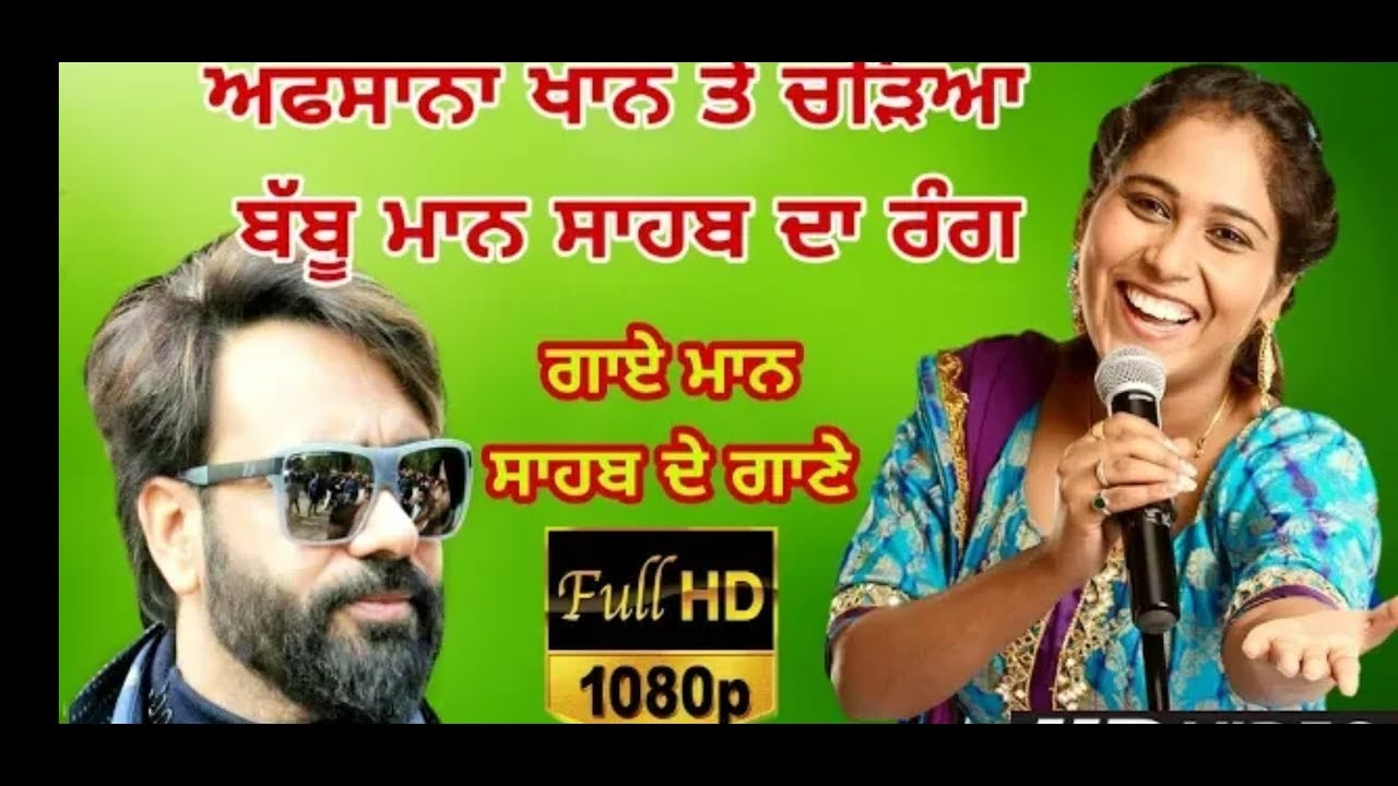 Download Afsana Khan Live | Babbu Maan's Song Live By Afsana Khan | G khan And Afsana Khan |