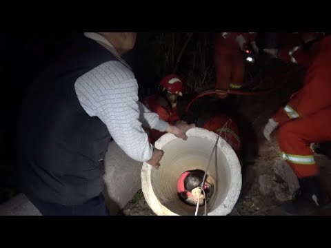Girl Stuck Inside Cement Pipe Rescued in South China