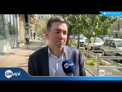 أزمة الدواء في إيران تتفاقم  - نشر قبل 33 دقيقة