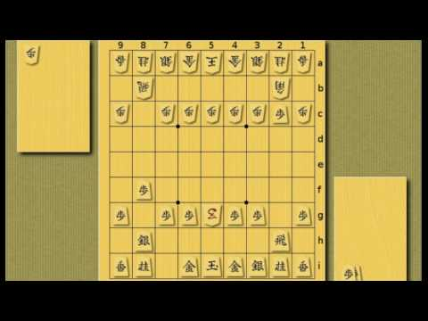 Shogi Openings: Double Wing Attack #1