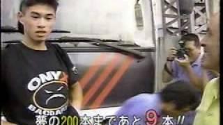 イチロー 日本タイ記録191安打達成