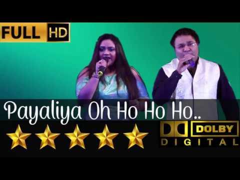Payaliya Oh Ho Ho Ho - पायलिया ओह हो हो हो From Deewana (1992) By P Ganesh & Priyanka Mitra