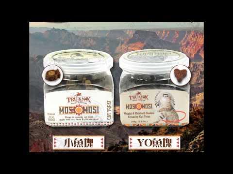 [4罐組] 固迪斯 GOODIES 原野貓食 罐裝系列 100G 小魚塊 YO魚塊 體態化毛配方 貓零食