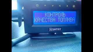 видео Бортовогй компьютер на Ваз 21214