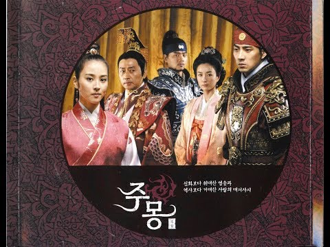 CD1 - Various Artists – Jumong OST (Vol.2 - Memory Of Love) - 주몽 (MBC 월화드라마) OST Vol.2